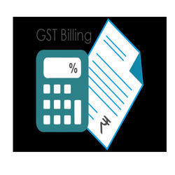 GST Billing Software, For Super Market