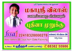 Namkeens in Tiruchirappalli, Tamil Nadu | Namkeens Price in