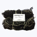 Black Double Football Net