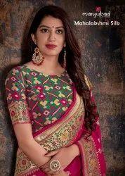 Border Half Fine Zari Gold Manjuba Mahalakshmi Banarasi Silk Wedding Saree