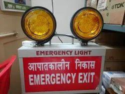 Led dual beam exit emergency light