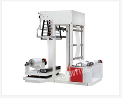 Vertical Type Tube Film Side Gusset Machine