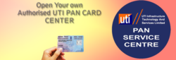 Authorized pan card agency (PAN CARD CENTER )