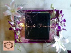 Rectangle Decoration Wedding Trousseau Packing