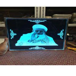 Mufaddal Moula On Glass Plate