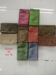 Soniya Blouse Fabric