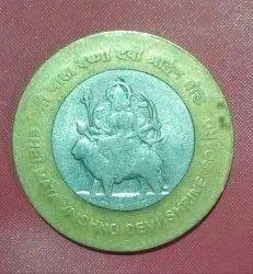 Old Coins in Patna, पुराने सिक्के, पटना