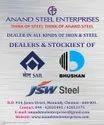 JSW CR Sheet