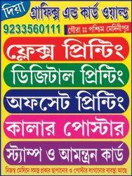 Register Printing Service