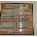 Steel Signage Board