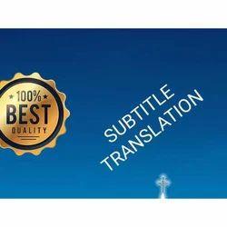 Subtitle Translation Service