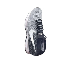 2b22e7bad Nike Casual Shoes - Wholesaler   Wholesale Dealers in India