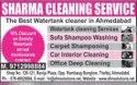 Watertank Cleaning Services