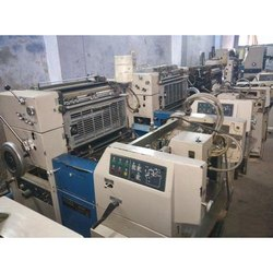 Used Offset Printing Machine