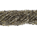 Natural Smoky Quartz Plain Smooth Coin Gemstone Beads
