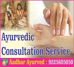 Ayurvedic Treatment Consultancy Service