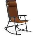 Kawachi Folding Outdoor Relax Recliner Rocking Chair with Sunshade K459