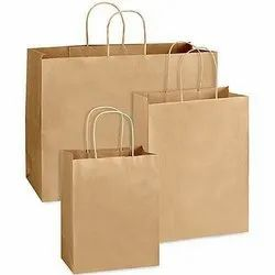Plain Handled Paper Shopping Bag, Capacity: 500gm to 5 Kg