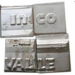 Nickel (INCO)