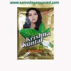 Krishna Kuntal Herbal Mehandi, Pack Size: 50 gm