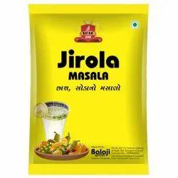 Ratan 555 Jirola Masala, Packaging Size: 1 kg