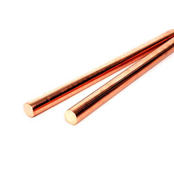 Beryllium Copper C17500 Round Bar