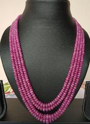 Natural Ruby Necklace With Adjustable String -620 Carat