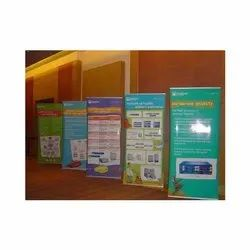 Display Boards Printing Service