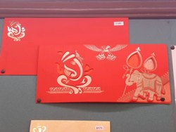 Ganpati Wedding Cards