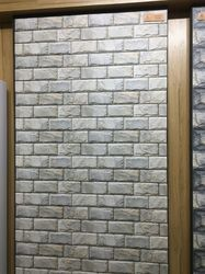 Vitrified Decorative Tiles, For Wall, 8 mm