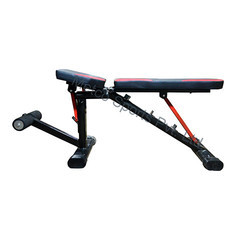 Multi Adjustable Incline Bench