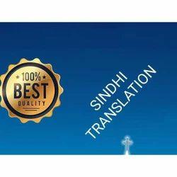 Sindhi Translation Service