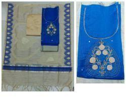 Banarasi Suits With Aari Work
