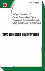 Carica Papaya Leaf Extract Tinospora Cordifolia Extract Goat Milk Powder & Vitamin E
