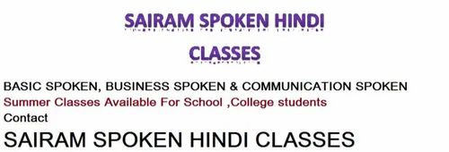 Tirupur Spoken Hindi Class Sairam Spoken Hindi Coaching
