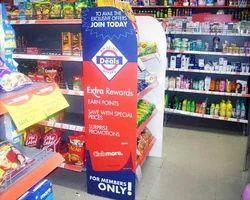 Store Branding