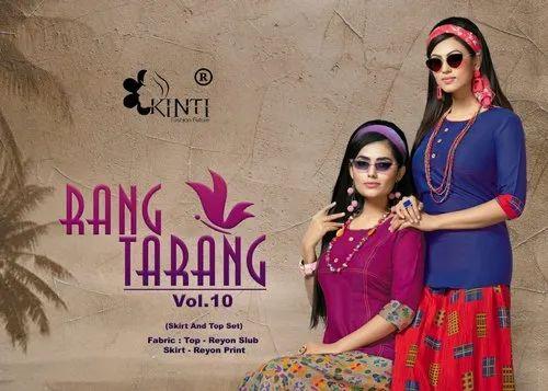 Printed Rang Tarang 10 Skirt And Top Rs 445 Piece Vaibhav Fashion Id 21806895162