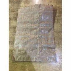 Brown PAPER BAG 14x22, for Packaging, Capacity: 500g