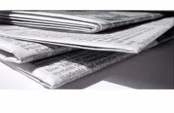 Sangal Prime Newsprint Paper