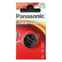 CR2354 Lithium Coin Batteries
