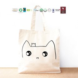 Fair Trade Organic Cotton Shopping Bag