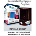 Automatic Sanitizer Dispenser 5 Ltr