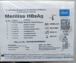 Meril Hbsag Elisa Test Kit