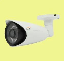 Outdoor IP Camera - 2.2mp