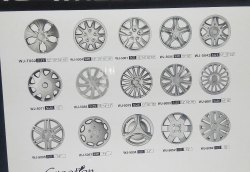 Universal Chrome Wheel Cover 12