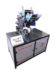 4 Color Dry Offset Printing Machine