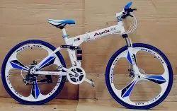 Audi White Foldable Cycle