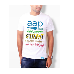 Printed Election T-Shirt