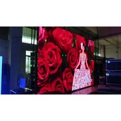 DJ LED Wall Screen
