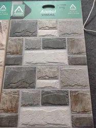 ceramic wall tiles in surat, चीनी मिट्टी की दीवार टाइल